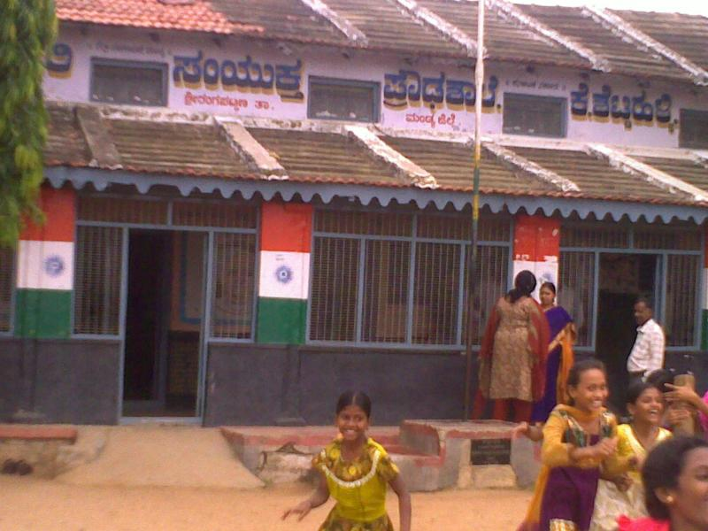 School at Shetty Halli Village