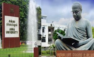 College of Engg Guindy